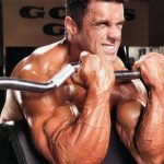 Bicep Curl In The Gym