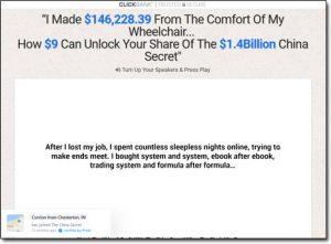 The China Secret Website Screenshot