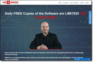HBSwiss Bot Website Screenshot