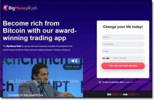 Big Money Rush Trading App Website Screenshot