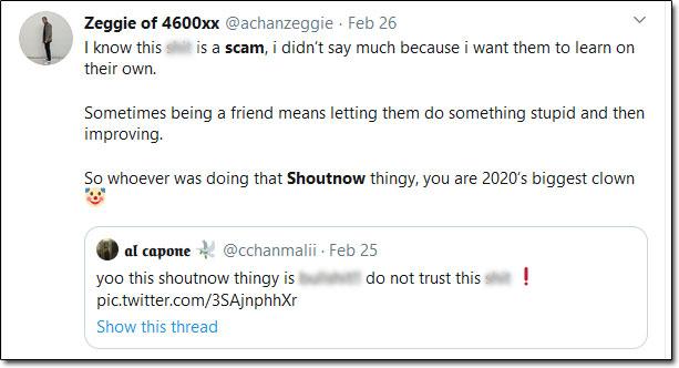 ShoutNow Tweets