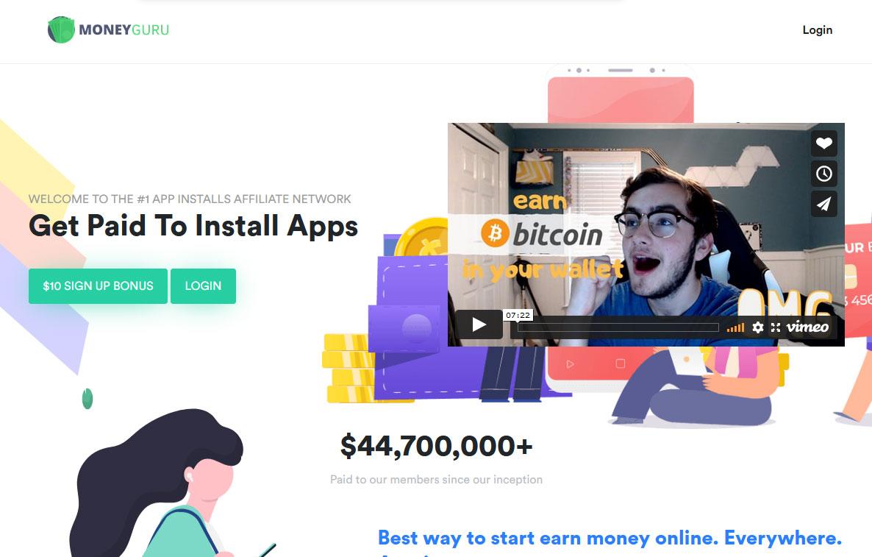 Money Guru Website Screenshot